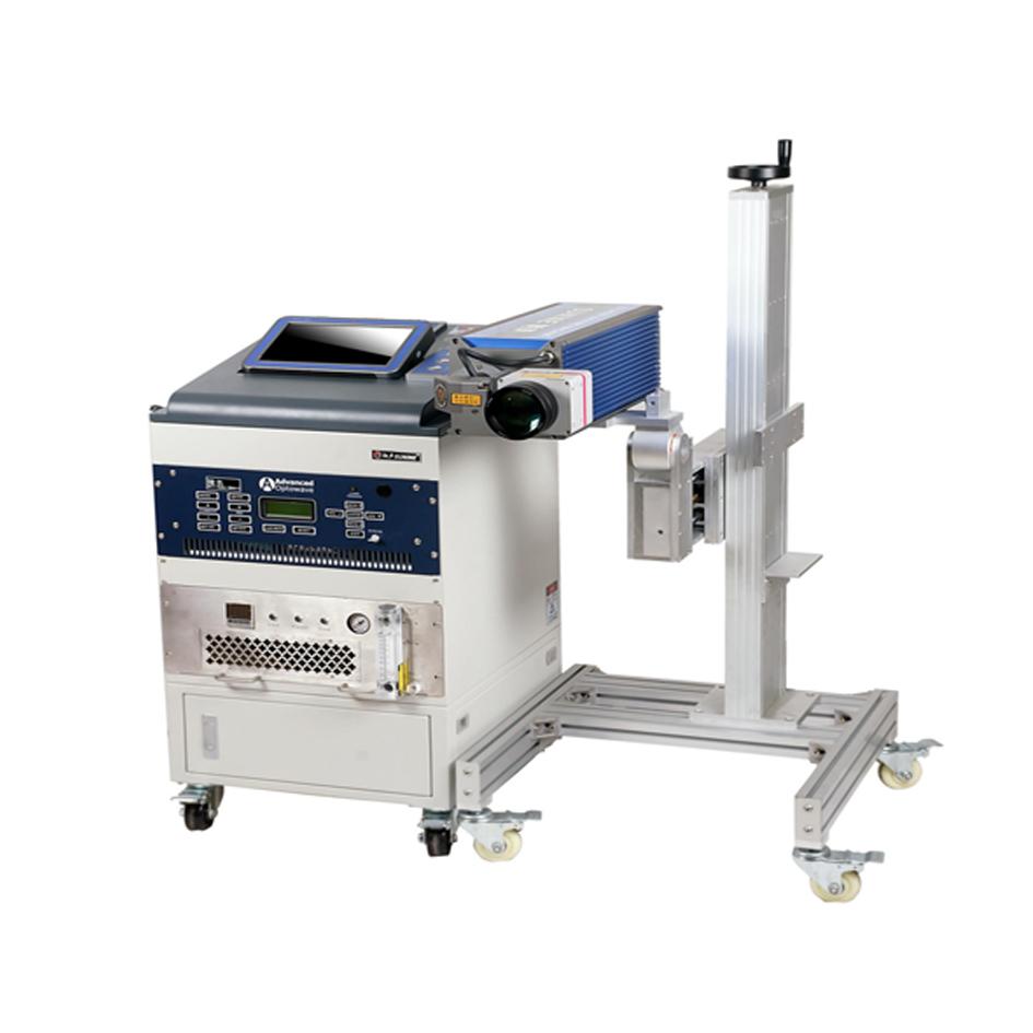 UV300i 激光喷码机